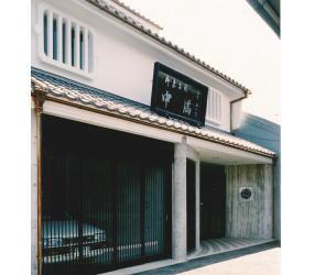 w4-002_御菓子司「中満」
