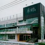 w4-004_酒ハウス東鶴